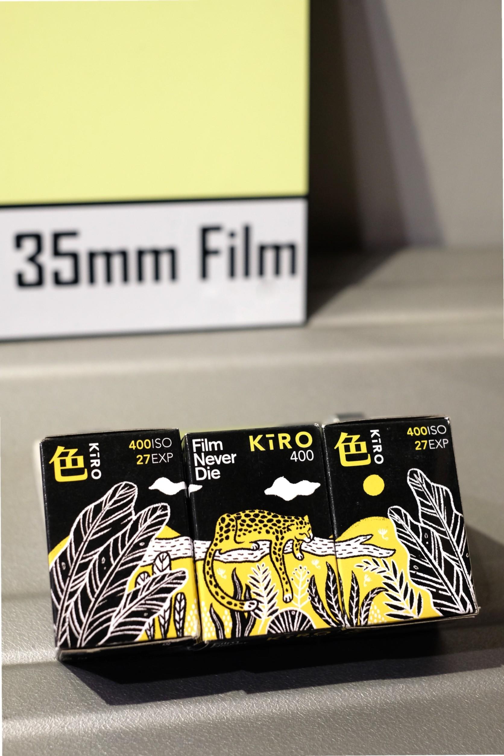 Film Never Die Kiro 400