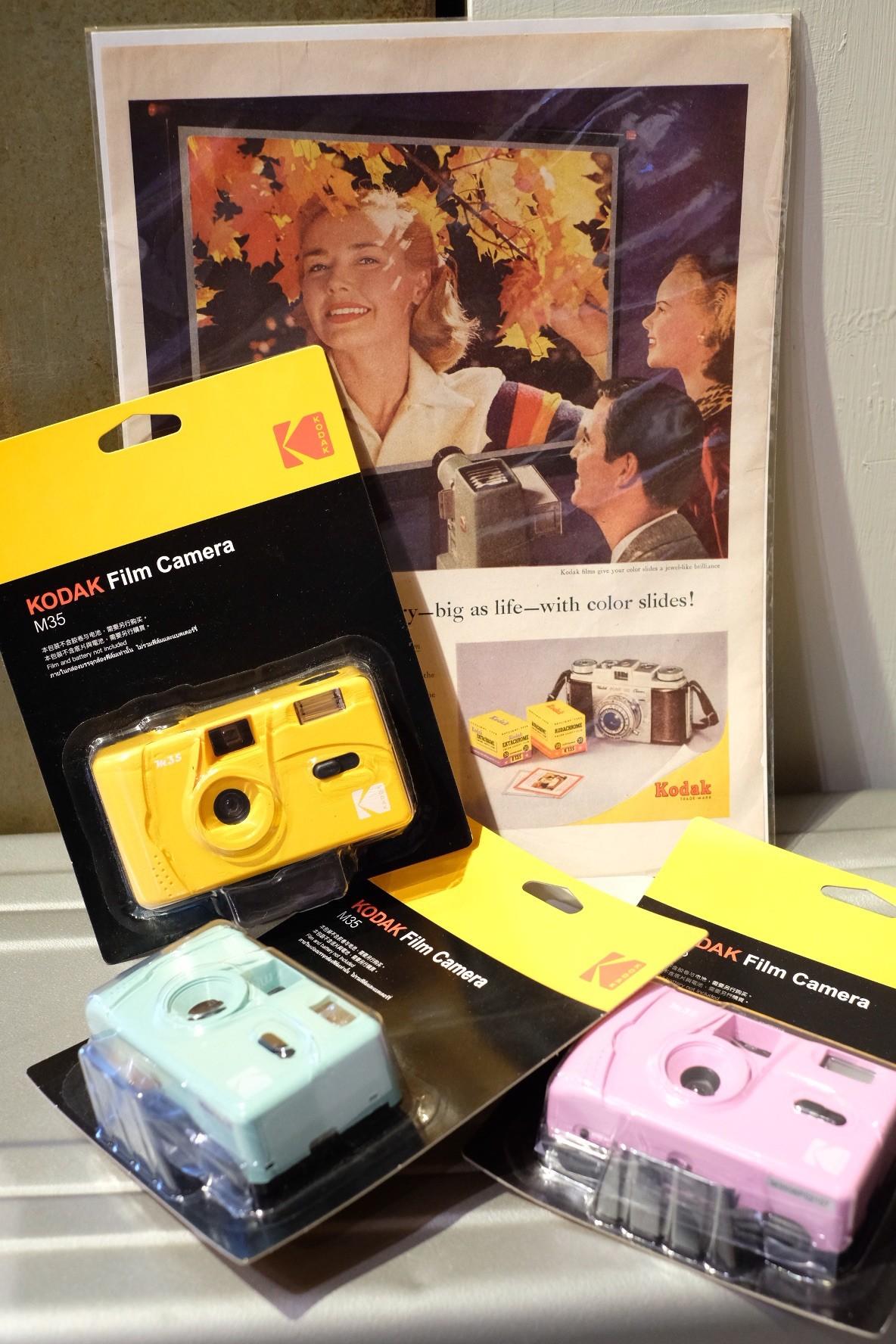 Kodak M35 輕便型相機