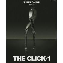 帶誌 The Click-1