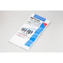 Hakuba X光防止鉛袋 (iso400)
