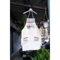 Sakura Film 圍裙
